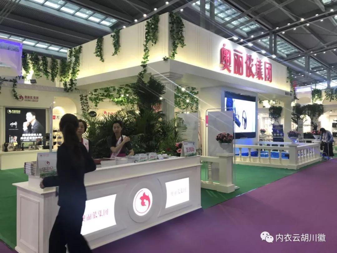 胡川徽解读深圳内衣展十大转变