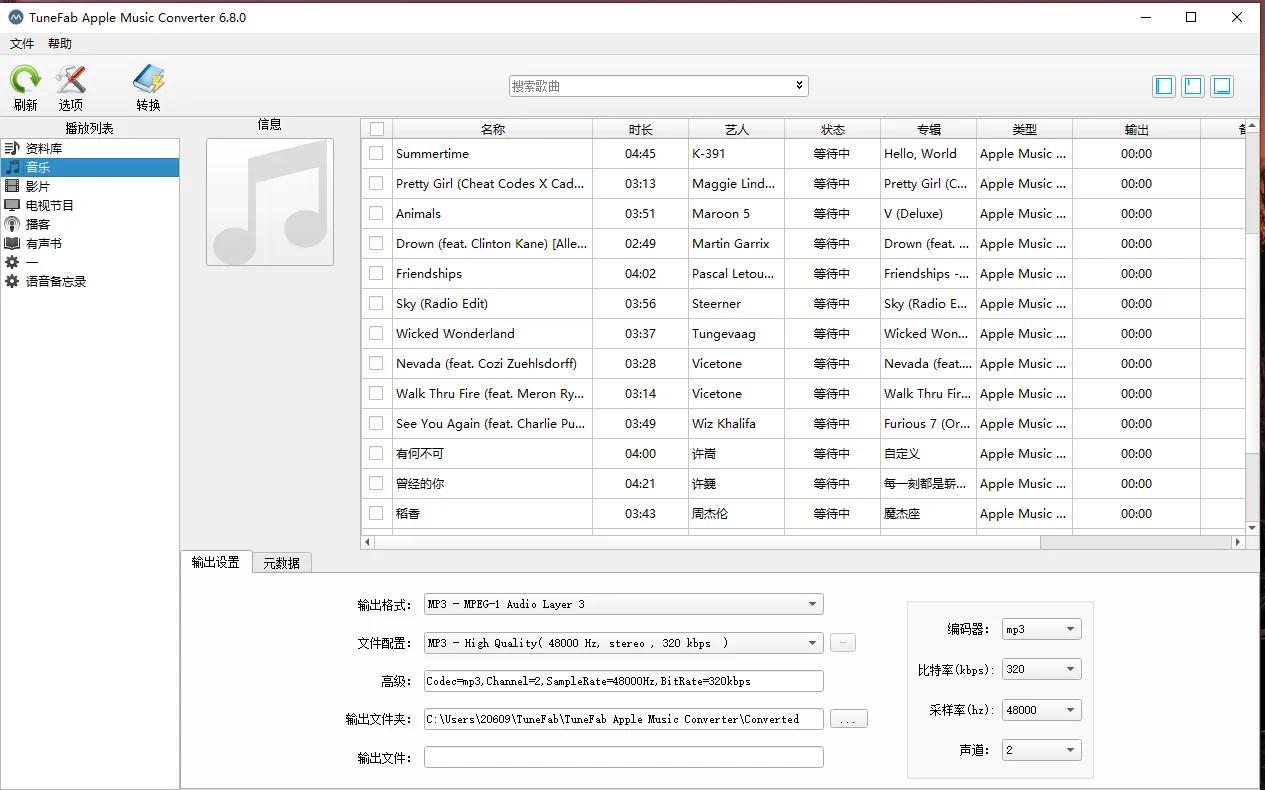 如何下载iTunes里的音乐
