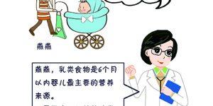 新生儿怎样把握喂奶时间和次数