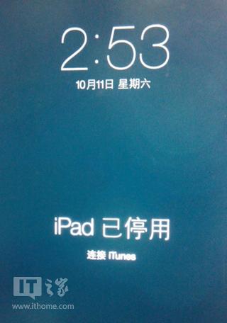 """苹果iPhone/iPad忘记密码显示""""已停用""""怎么办?"""
